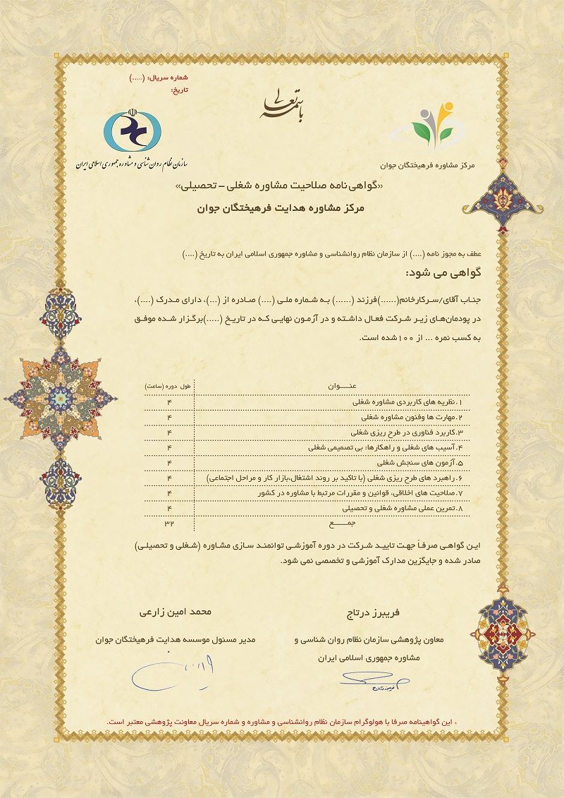 certificate-sample